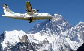 Amazing Mountain Flight,Ace vision Nepal