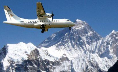 mountain flights-Ace vision Treks & Tours