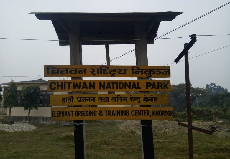 National Park of Nepal